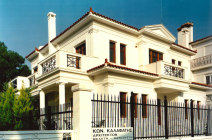 Classicism Revived in Kifisia, New Building