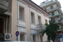 Pharmaceutical Association Restoration in Piraeus, Greece